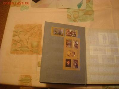 5 альбомов из СССР с марками. Оценка, интерес? - DSC03701.JPG