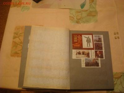 5 альбомов из СССР с марками. Оценка, интерес? - DSC03702.JPG
