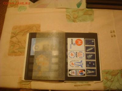 5 альбомов из СССР с марками. Оценка, интерес? - DSC03731.JPG