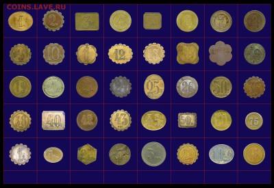 Анонимные трактирные марки - оценка - Форзац2