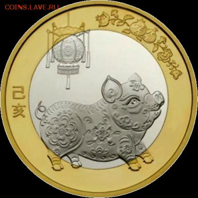 Биметаллические монеты Мира_новинки - kitaj-moneta-10-yuanej-god-svini-2019-revers