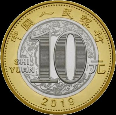Биметаллические монеты Мира_новинки - kitaj-moneta-10-yuanej-god-svini-2019-avers