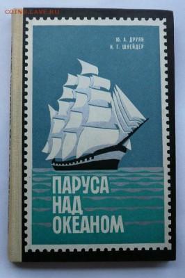 Монеты с Корабликами - P1090211