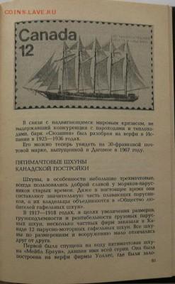 Монеты с Корабликами - P1090201