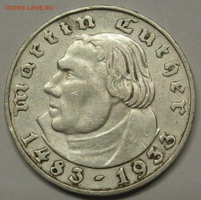 Германия, иностранщина (наборы, на вес, евро), царизм, СССР. - 2 марки Мартин Лютер 1933 - 2-2