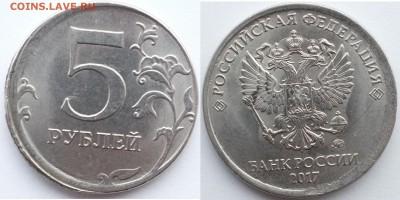 Бракованные монеты - 5_2017_смещение.JPG