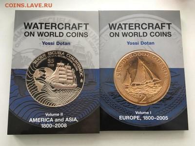 Монеты с Корабликами - viber image
