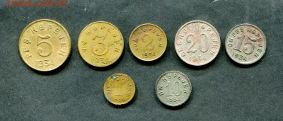 Монеты с самым уродливым дизайном - 13003314-image1