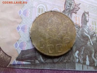 5 копеек 1937г Бюджетная до 2 01 2019 в 22 00 - 002