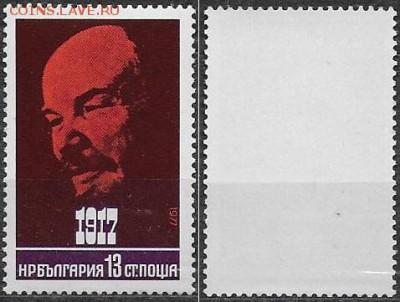 Болгария. ФИКС. В. И. Ленин (подборка) - 2641