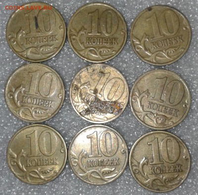10 коп 1998,1999 м+сп  63шт, до 03.01.19 - 20181230_232449-1