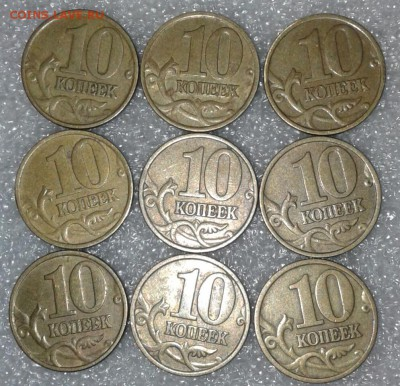 10 коп 1998,1999 м+сп  63шт, до 03.01.19 - 20181230_231158-1