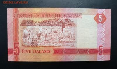 ГАМБИЯ 5 даласи 2015г., ДО 04.01. - Гамбия 5 даласи 2015г., В..
