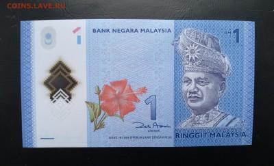 МАЛАЙЗИЯ 1 ринггит 2012г., ДО 04.01. - Малайзия 1 ринггит 2012г., А..
