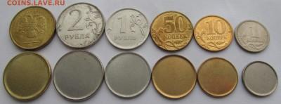 заготовки №1 для монет 10,2,1руб и 50,10,1к до 04.01.19 - 31,12.18 001