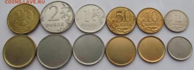 заготовки №1 для монет 10,2,1руб и 50,10,1к до 04.01.19 - 31,12.18 002