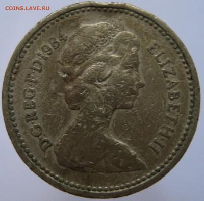 Подозрительный фунт 1984 года - IMG_2355.JPG