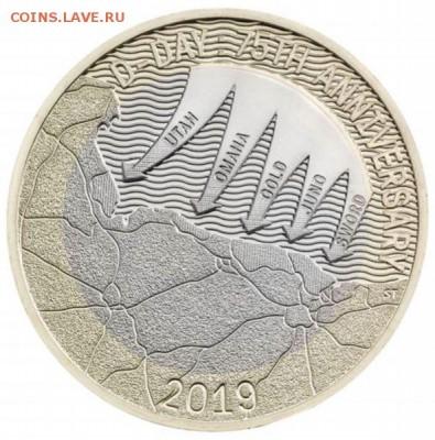 Биметаллические монеты Мира_новинки - брит3