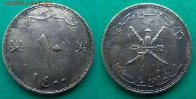 Оман - 10 байз 1980 года до 8.01 - оман 10 байз 1980 года