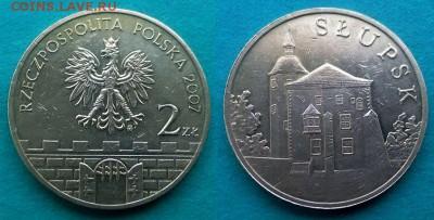 Польша - 2 злотых 2007 года (Слупск) до 8.01 - польша 2 злт 2007 слупск