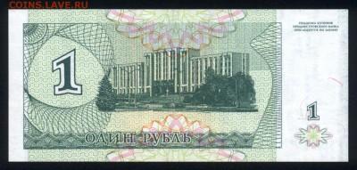 Приднестровье 10000 рублей 1996(1994) unc 08.01.19 22:00 мск - 1