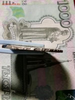 1 рубль 1750 года фуфло? - 08P9vHjpSzQ
