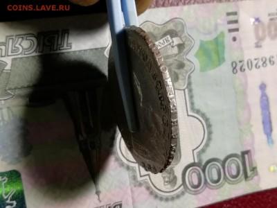 1 рубль 1750 года фуфло? - balsbTz1KD0