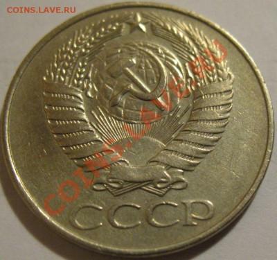 50 копеек  1961  до 03.06.2011г. в 21-00 мск - IMG_2896.JPG