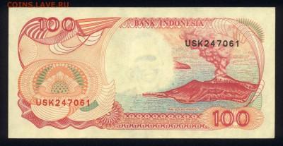 Индонезия 100 рупий 1992 аunc 09.01.19. 22:00 мск - 1