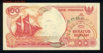 Индонезия 100 рупий 1992 аunc 09.01.19. 22:00 мск - 2