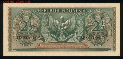 2 рупии 1956 unc 09.01.19. 22:00 мск - 1