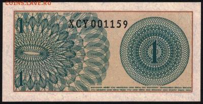 Индонезия 1 сен 1964 unc 09.01.19. 22:00 мск - 1