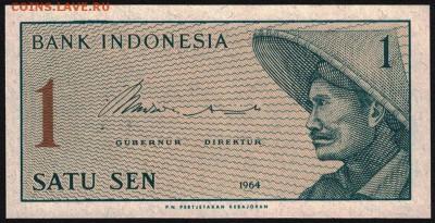 Индонезия 1 сен 1964 unc 09.01.19. 22:00 мск - 2