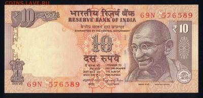 Индия 10 рупий 2014 unc 09.01.19. 22:00 мск - 2