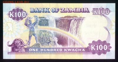 Замбия 100 квача 1991 unc 09.01.19. 22:00 мск - 1