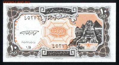 Египет 10 пиастров 1971 unc 09.01.19. 22:00 мск - 2