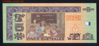 Гватемала 5 кетцалей 2008 unc 09.01.19. 22:00 мск - 1