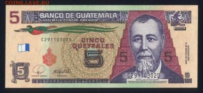 Гватемала 5 кетцалей 2008 unc 09.01.19. 22:00 мск - 2
