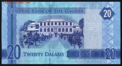 Гамбия 20 даласи 2015 unc 09.01.19. 22:00 мск - 1