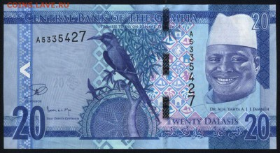 Гамбия 20 даласи 2015 unc 09.01.19. 22:00 мск - 2