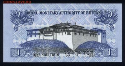 Бутан 1 нгултрум 2013 unc 09.01.19. 22:00 мск - 1