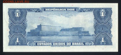 Бразилия 1 крузейро 1956 unc 09.01.19. 22:00 мск - 1