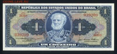 Бразилия 1 крузейро 1956 unc 09.01.19. 22:00 мск - 2