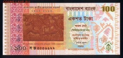 Бангладеш 100 така 2013 unc 09.01.19. 22:00 мск - 2