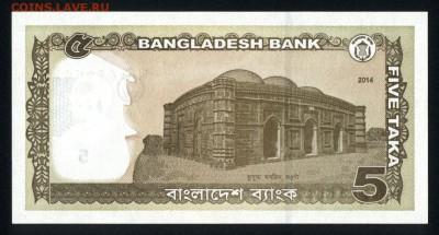 Бангладеш 5 така 2014 unc 09.01.19. 22:00 мск - 1