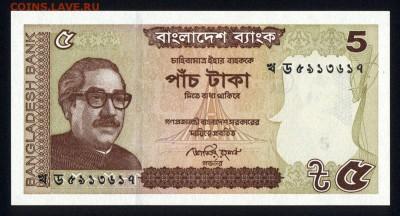 Бангладеш 5 така 2014 unc 09.01.19. 22:00 мск - 2