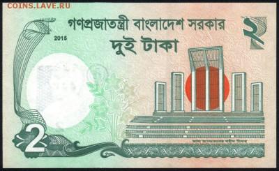 Бангладеш 2 така 2015 unc 09.01.19. 22:00 мск - 1