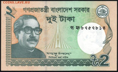 Бангладеш 2 така 2015 unc 09.01.19. 22:00 мск - 2