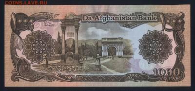 Афганистан 1000 афгани 1990 unc 09.01.19. 22:00 мск - 1
