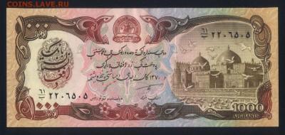 Афганистан 1000 афгани 1990 unc 09.01.19. 22:00 мск - 2